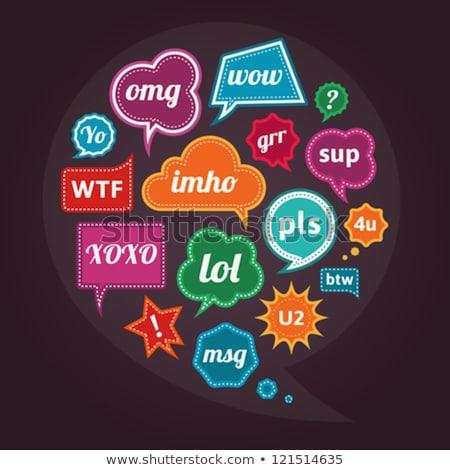 вот это да интернет акроним чате пузырь иллюстрация дизайна Сток-фото © kiddaikiddee