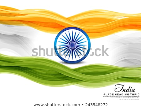 Indian Flag wave background with ashok chakra Stock photo © rioillustrator