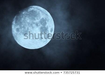 Verwonderd cartoon maan illustratie naar Stockfoto © cthoman