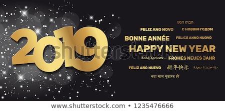 Text glückliches neues Jahr spanisch Ansicht Kerzen Stock foto © nito