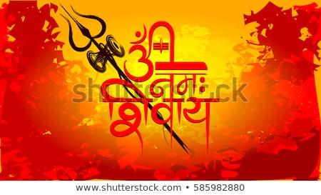 lord shiva trishul on red background Stock photo © SArts