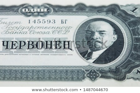 One ruble chervonetz old USSR banknote of 1937 uncirculated condition on white. Macro Stock photo © DenisMArt