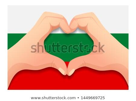 любви Болгария знак изолированный белый флаг Сток-фото © MikhailMishchenko