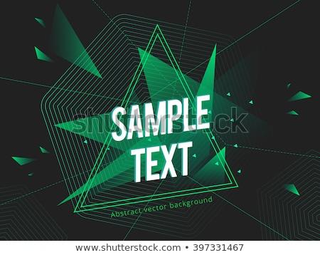 Poświata zielone neon wektora sześciokąt błyszczący Zdjęcia stock © saicle