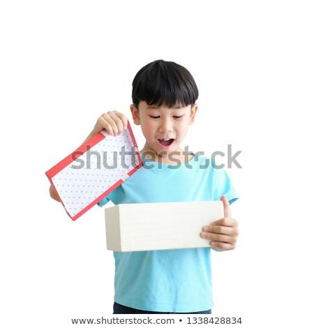 Kids Boys Surprise Gift Stock photo © lenm