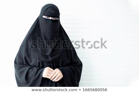 Gyönyörű szaúdi arab nő mosolyog arc Stock fotó © keeweeboy