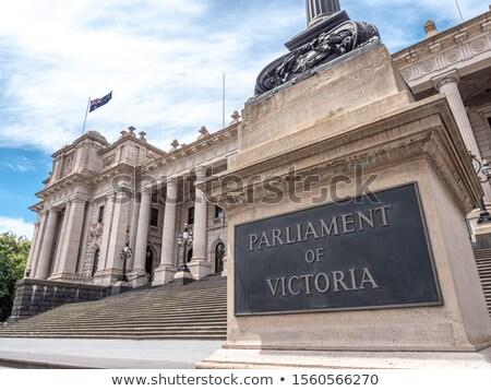 facade of parliament stock photo © givaga