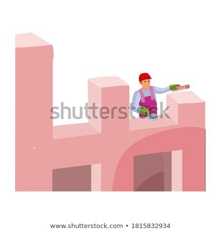 African American Bricklayer Mascot Stock photo © patrimonio