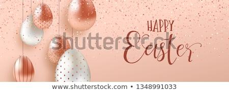 Rose cuivre œufs de Pâques luxe web bannière Photo stock © cienpies