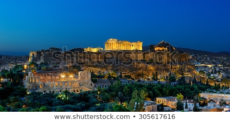 Stadsgezicht Athene nacht Griekenland Acropolis heuvel Stockfoto © neirfy