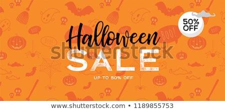 Citromsárga halloween vásár szalag pókháló háttér Stock fotó © SArts