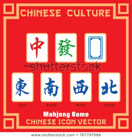 chino · mahjong · cuadros · negro · fondo · mesa - foto stock © bbbar