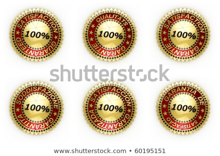 commited to quality in spanish stock photo © kbuntu