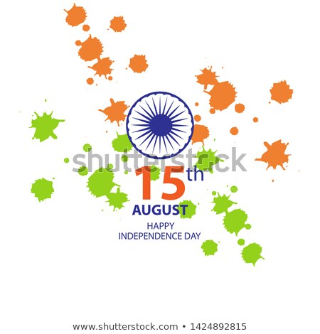 Indian republic day and independence day Beautiful brochure temp Stock photo © bharat