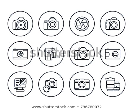 A part of DSLR camera Stock photo © aza