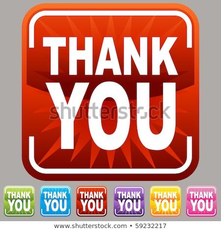 ありがとう · 紫色 · ベクトル · ボタン · ビジネス - ストックフォト © rizwanali3d