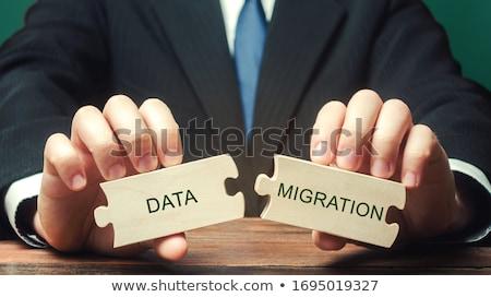 Puzzle szó biztonsági mentés kirakó darabok számítógép építkezés Stock fotó © fuzzbones0