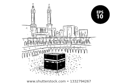 Mosque Islamic religious building. Vector illustration for Musli Stock photo © popaukropa