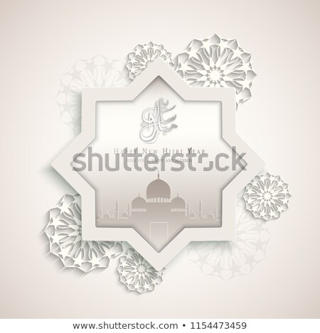 beautiful islamic new year background with hanging lamps Stock photo © SArts