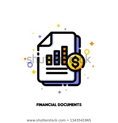 икона бумаги документы инвестиции Сток-фото © ussr
