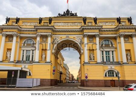 Senat budynku święty Rosja projektu ulicy Zdjęcia stock © borisb17