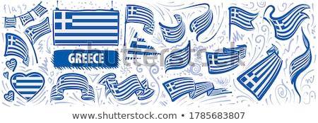 Vektor szett zászló Görögország különböző kreatív Stock fotó © butenkow