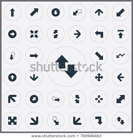 Crossed cursor Stock photo © Lom