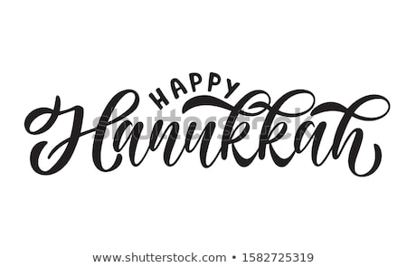 Happy Hanukkah poster design with candles Stock photo © bluering