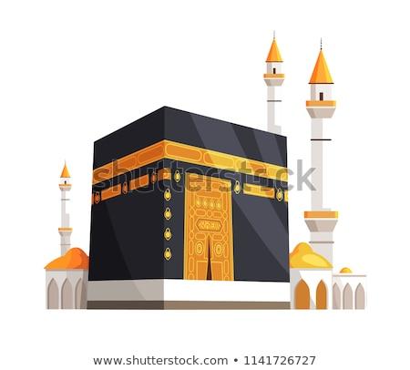 Mosque on Eid Al Adha Closeup Vector Illustration Stock photo © robuart