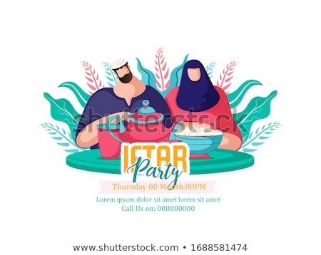 Ramadan Kareem Greeting Card Vector. Islam. Lamp. Lantern Design. Ramazan Greeting Design. Muslim Fa Stock photo © pikepicture