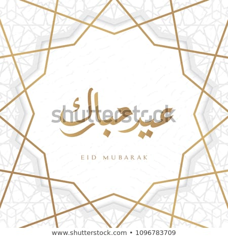 beautiful eid mubarak golden decorative moon greeting Stock photo © SArts