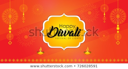 happy diwali festival banner with diya and fireworks stock photo © sarts