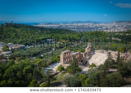Stock photo: Acropolis in miniature