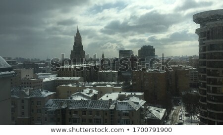 Panoramic overview of downtown Moscow Stock photo © AndreyKr