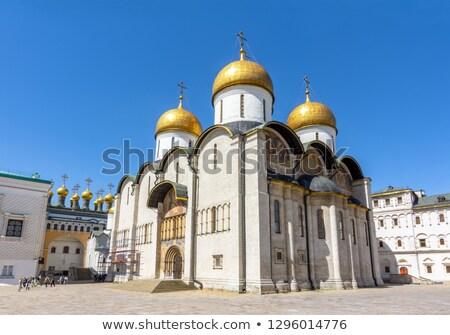 Moscou · Kremlin · réflexion · célèbre · belle · rivière - photo stock © aikon