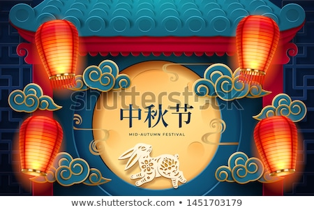 China Gate Stock photo © bbbar