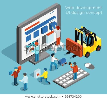 Usuario interfaz edificio proceso vector banner Foto stock © robuart