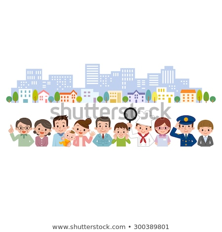 People of Various Professions and Buildings Set Stock photo © robuart