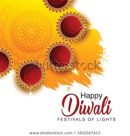 happy diwali yellow banner with creative diya design Stock photo © SArts