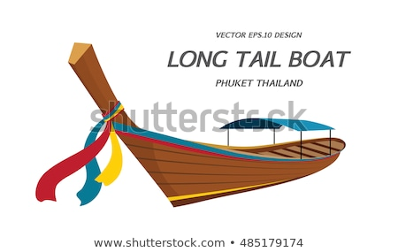kürek · çekme · tekne · barınak · uzun · ahşap - stok fotoğraf © petrmalyshev