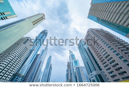 Group of modern high-rise buildings Stock photo © pzaxe