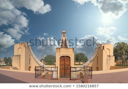 Jantar Mantar astronomical observatory Stock photo © calvste