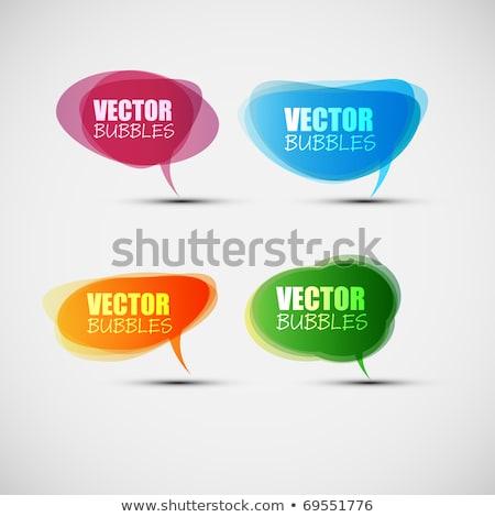 speech bubble   brand stock photo © kbuntu
