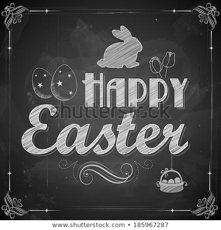 Tablica · piśmie · szczęśliwy · wiosną · festiwalu · błogosławieństwo - zdjęcia stock © raywoo