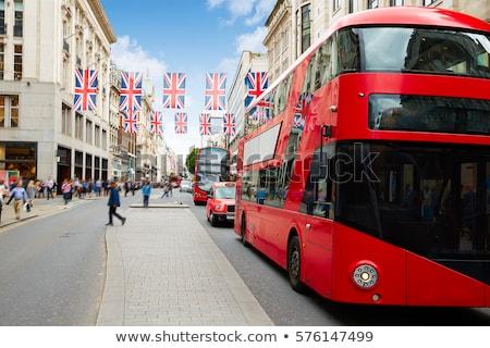 Oxford calle pared decoración fuera Londres Foto stock © Artlover