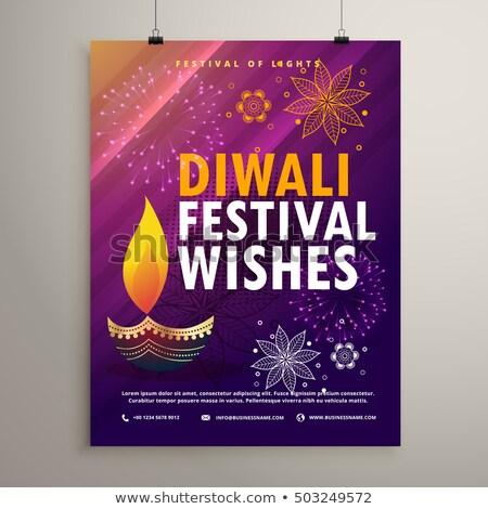Stockfoto: Verbazingwekkend · gelukkig · diwali · festival · groet · henna