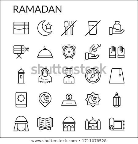 Hónap mecset iszlám vallásos felirat muszlim Stock fotó © popaukropa