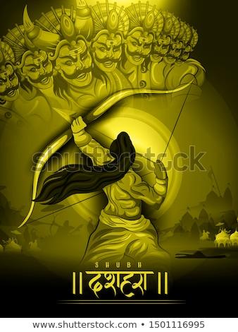 shiva · indiano · deus · mensagem · significado · arco - foto stock © vectomart