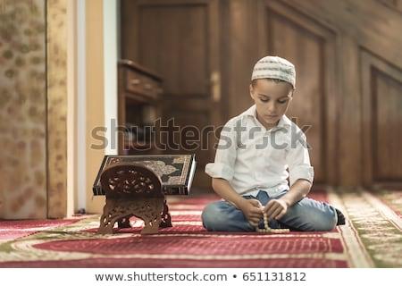 мало мальчика молиться мечети иллюстрация книга Сток-фото © colematt