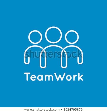 Squadra lavoro di squadra collaborazione cerchio vettore cento Foto d'archivio © robuart